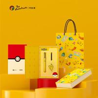 移动端:Pimio 毕加索 937 宝可梦联名款 钢笔礼盒装 皮卡丘黄