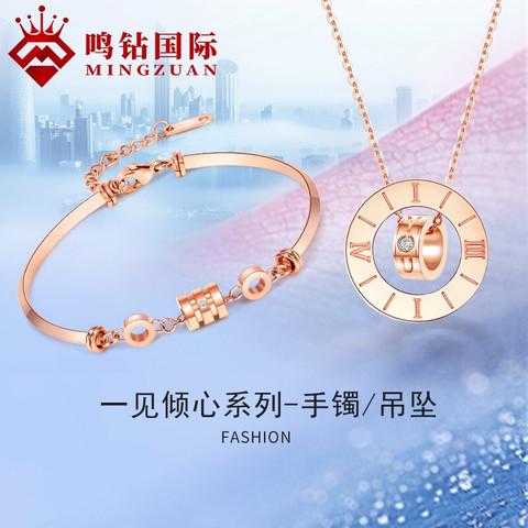 鳴鑽國際 鸣钻国际MZ 小蛮腰钻石手链项链