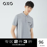 GXG男装商场同款 字母刺绣灰色短袖polo衫翻领上衣 165/S