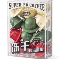 Yongpu 永璞 冻干即溶咖啡 2.8g*12枚