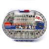 WORKPRO 万克宝 W124003N 电磨机工具套装 276件套
