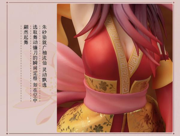 仙剑奇侠传 龙葵-红 绯影长依 1/7手办周边模型