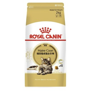 ROYAL CANIN 皇家 MC31缅因猫成猫猫粮 2kg
