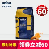 LAVAZZA 拉瓦萨 超级精选咖啡豆100减60