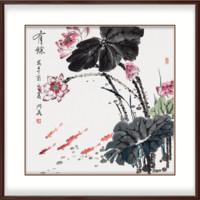 弘舍 王君永 手绘国画《有余》成品尺寸90x90cm 宣纸 雅致胡桃
