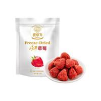 中宝 冻干草莓 35g*3包