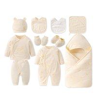 gb 好孩子 WQ20330149 婴儿礼盒10件套 嫩黄 59cm