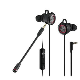EDIFIER 漫步者 GM450 入耳式动圈有线耳机 黑红色 3.5mm