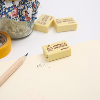 M&G 晨光 元气米菲系列 FXP96312 4B小号橡皮擦 黄色 30块