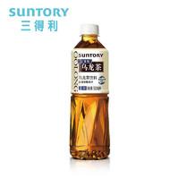 SUNTORY 三得利 乌龙茶饮料 500ml*15瓶