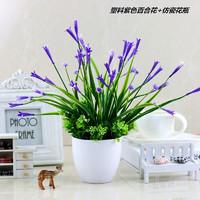 礼赫家饰 仿真花套装 紫色百合花+仿瓷花瓶