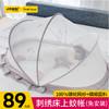 JOBIBI婴儿蚊帐罩可折叠通用全罩式儿童小床蚊帐防蚊蒙古包