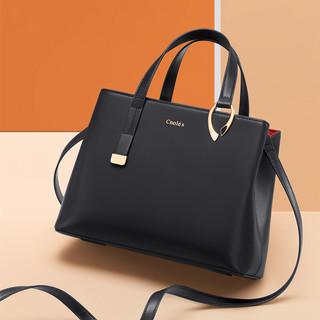 Cnoles 蔻一 包包女包牛皮时尚百搭单肩手提包大容量斜挎包简约纯色 黑色