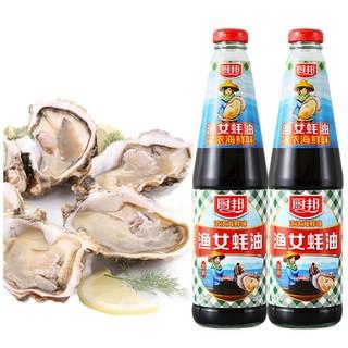 厨邦 渔女蚝油 金装 700g*2瓶