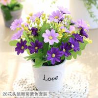 礼赫家饰 仿真花套装 28头浅紫跳兰菊+陶瓷love瓶