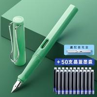 M&G 晨光 AFPY522269 正姿练字钢笔+50个墨囊 +笔盒