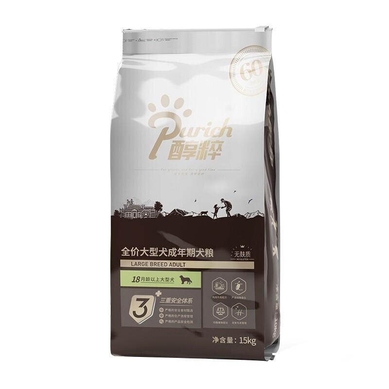 PURICH 醇粹 金标系列 无麸低敏大型犬成犬狗粮 15kg
