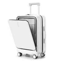 汉客前置侧开盖行李箱女小型20寸商务拉杆箱24男登机箱轻便旅行箱 烟白色(防刮)细点纹 20寸
