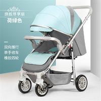 XIAOBALONG 小霸龙 婴儿推车超轻便双向可坐躺宝宝伞车折叠避震儿童四轮手推车