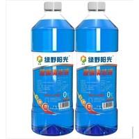 润益绿野阳光 汽车用玻璃清洁液 1.3L 2瓶