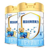 Abbott 雅培 经典恩美力系列 婴幼儿配方奶粉 3段 380g
