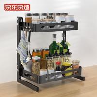 J.ZAO 京东京造 厨房置物架 3个挂钩