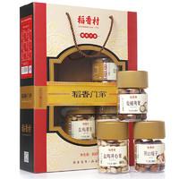 DXC 稻香村 稻香门第 干果礼盒 930g
