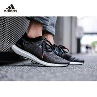 adidas 阿迪达斯 Ultra Boost Uncaged UB BB4486 男款运动跑鞋