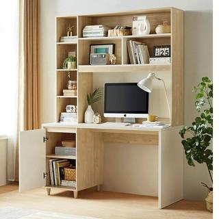 林氏木业 JV1V-A 家用书架书桌一体组合 1.2m