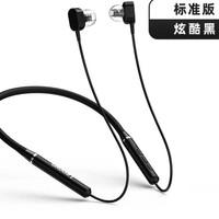 Lenovo 联想 QE66 蓝牙耳机