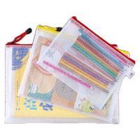 M&G 晨光 N4139 塑料拉链文件袋 A4 混色 5个装
