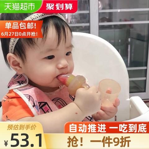 世喜 咬咬乐袋果蔬乐婴儿牙胶宝宝奶嘴吃水果神器辅食器磨牙棒1只