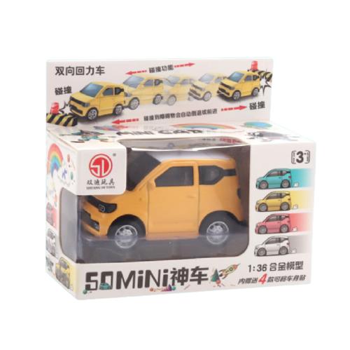砺能玩具 合金五菱宏光MINI EV礼盒包装 颜色随机