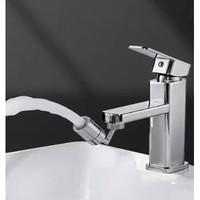 厕泡泡 720度可旋转万向水龙头