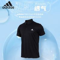 adidas 阿迪达斯 CV8322 男士透气运动T恤