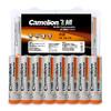 Camelion 飞狮 7号镍氢充电电池 1.2V 1100mAh 8粒