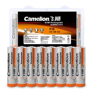 Camelion 飞狮 5号镍氢电池 1.2V 1100mAh