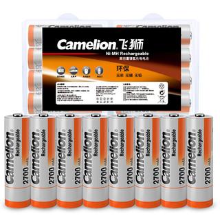 Camelion 飞狮 5号镍氢充电电池 2700毫安时 8节