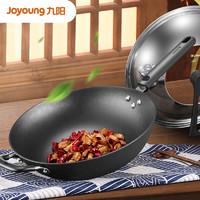 Joyoung 九阳 CF-CZH3407 炒锅 34cm