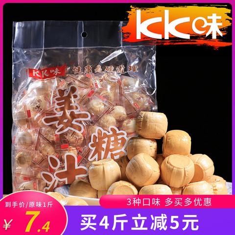 KK味 红糖姜糖硬糖山东特产老姜糖原味姜汁糖生姜糖手工糖正宗零食散装
