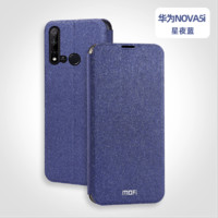 mofi 莫凡 华为 nova5系列 手机壳