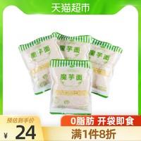怡力低卡魔芋面220g*4袋0零脂肪零食蒟蒻方便面代餐食品魔芋粉