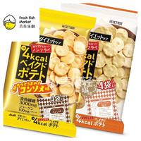 零食Asahi朝日重置体脱油清汤薯片脆 含胶原 原味薯片(白袋)