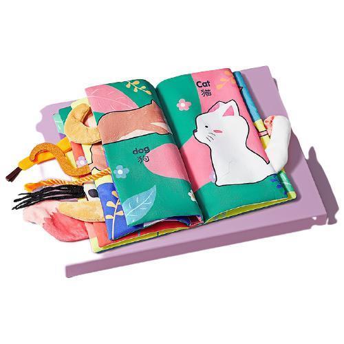 AOLE-HW 澳乐 707 婴儿早教布书 陆地动物尾巴