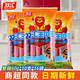 京东PLUS会员:Shuanghui 双汇 王中王火腿肠 600g/袋 16.27元(需买3件,共48.8元,需用券)