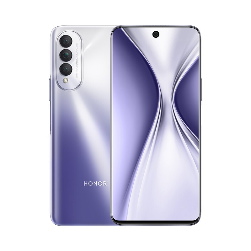 HONOR 荣耀 X20 SE 5G智能手机 6GB+128GB