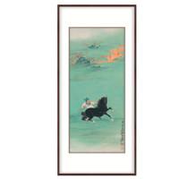 弘舍  张大千国画 原作版画《驭马图》成品尺寸60x120cm 宣纸 雅致胡桃