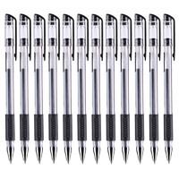 M&G 晨光 Q7 碳素黑中性笔 0.5mm 6支+10支笔芯