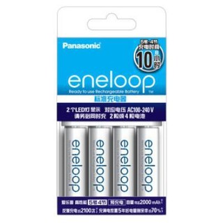 eneloop 爱乐普 KJ51MCC40C 5号电池 充电器套装