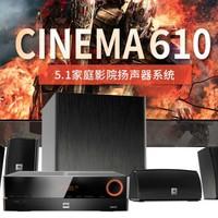 JBL 杰宝 Cinema 610家庭影院音响